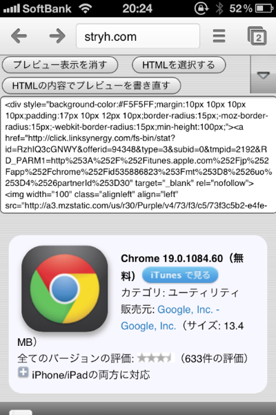 Chrome for iOS10