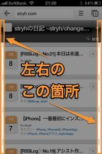 Chrome-for-iOS1.jpg
