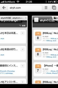 Chrome-for-iOS2.jpg