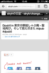 Chrome-for-iOS2.png
