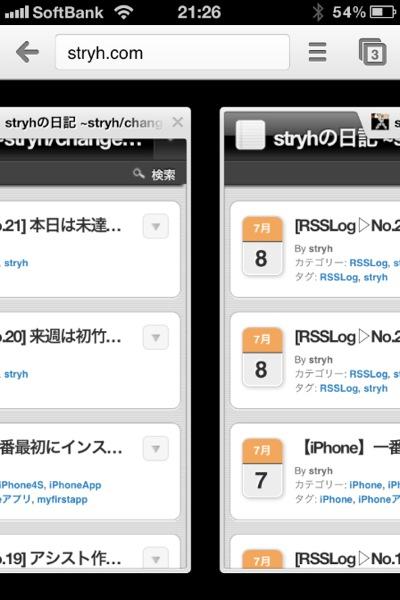 Chrome for iOS2