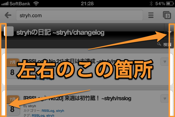 Chrome for iOS3