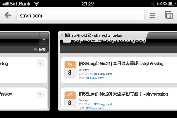 Chrome for iOS4
