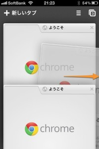 Chrome-for-iOS6.jpg