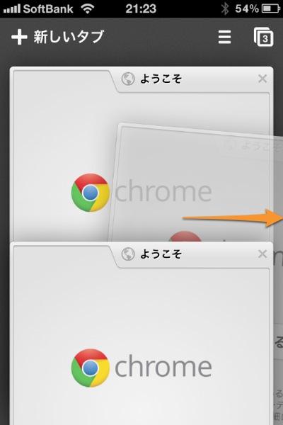 Chrome for iOS6