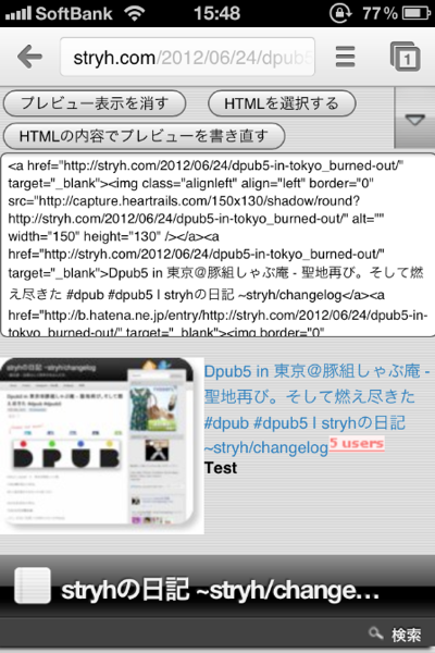 Chrome for iOS7