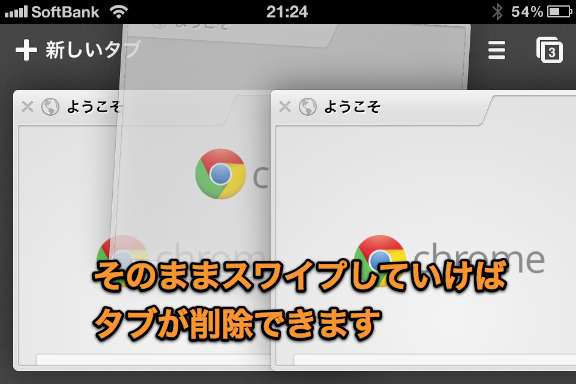 Chrome for iOS8