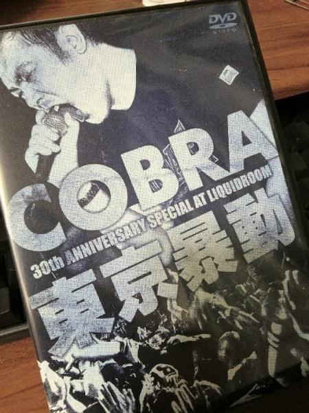 Cobra1
