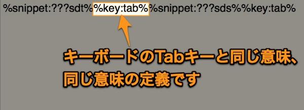TextExpander3 1