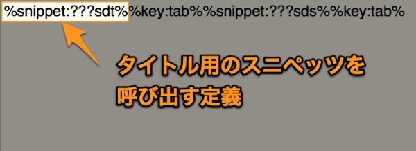 TextExpander3 3