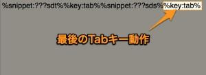 TextExpander3-4.jpg
