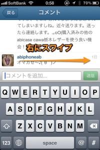 instagram-comment6.jpg