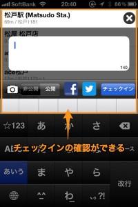 quickin7.jpg