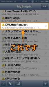 MyScripts_ShareHtml14.jpg