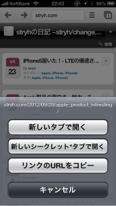 MyScripts_ShareHtml3.png