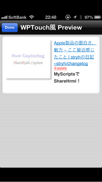 MyScripts ShareHtml9