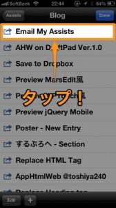 draftpad_bak2.jpg