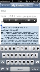draftpad_bak3.png