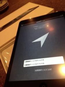 iPad-mini2.jpg