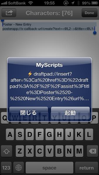 Myscripts4