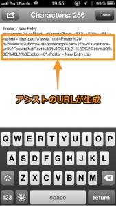 myscripts5.jpg