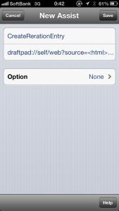 draftpad-assist4.png