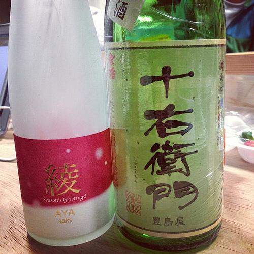市川Blog合宿ー日本酒