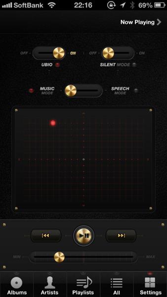 UBiOの音質設定画面