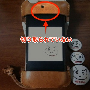 abicase-iphone4s.jpg