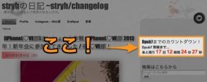 dpub7-countdown.jpg