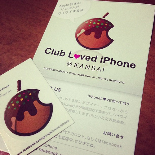 IPhoneL♡VE部