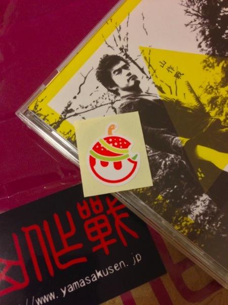 [iPhoneL♡VE部]さいしょ × 山作戰 × iPhoneL♡VE部 2013年!新年会に参加してきました / 初L♡VE部!