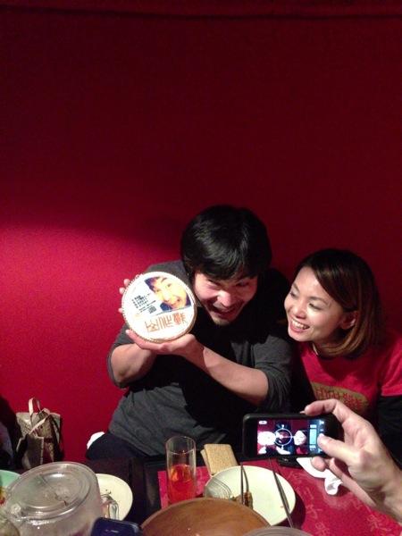iPhoneL♡VE部新年会 - 山作戰ケーキ