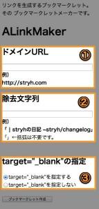 link-bookmarklet1-1.jpg