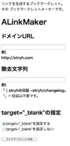 link-bookmarklet1.jpg