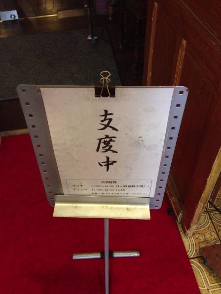Dpub7 in 東京@聖地 豚組しゃぶ庵
