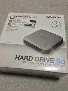 freecom-hdd-sq3.jpg