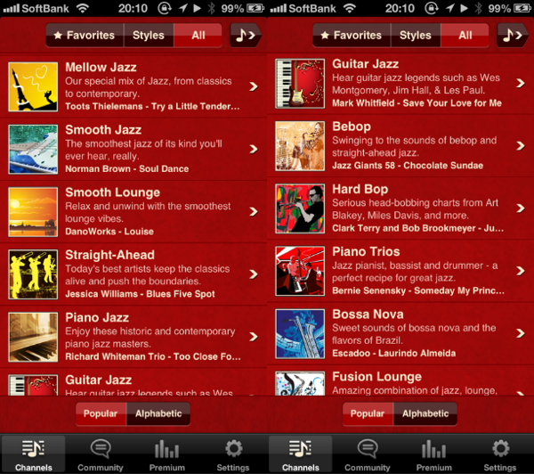 ジャンル - Jazz Radio
