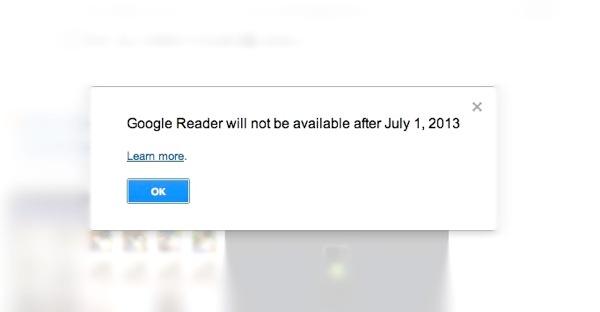 [Googleリーダー]サービス終了が本当に惜しい / ツラツラとあれこれ感じてる事を書いてみる