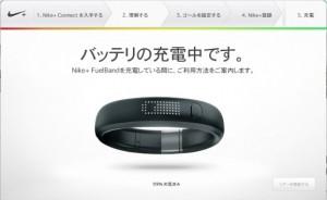 nike-fuelband-second13.jpg