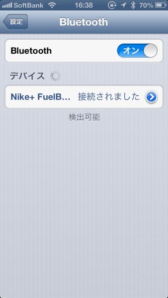 iPhoneと接続! - Nile+ FuelBand