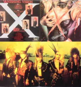 X-Vanishing-love.PNG