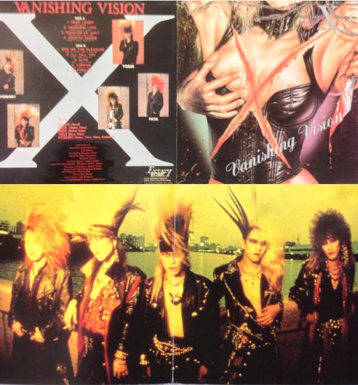 [MusicLog::Vol.69] X JAPANのインディーズ時のアルバム『Vanishing Love』/ 今更だけど購入