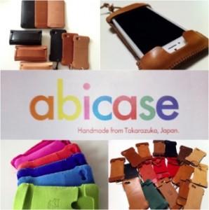 abicase_small