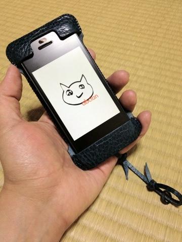 オイルバケッタレザー青 - abicasecawa栃木レザー