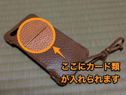 オイルバケッタレザーブラウン - abicasecawa栃木レザー