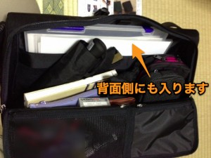 hiraku-pc-bag-11-1.jpg