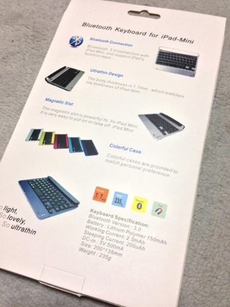 箱 - MiniSuit NewYork Bluetooth