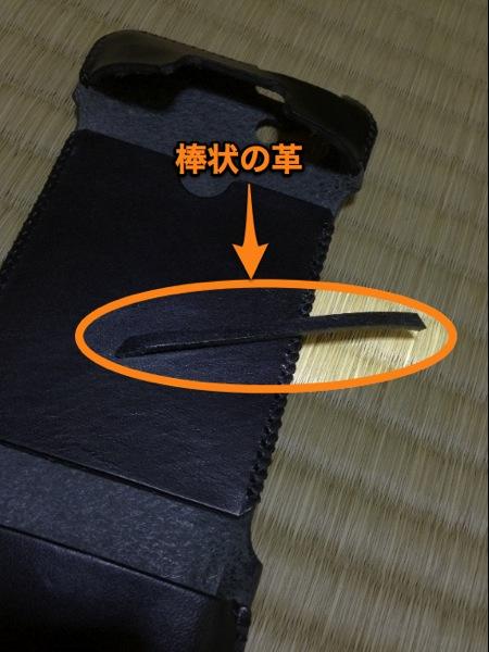棒状の革 - abicasecawa栃木レザー試作品