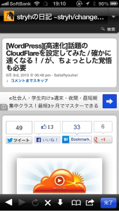 sharehtml-iPhone1.png